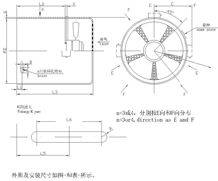 C型九州体育首页风机图纸.jpg